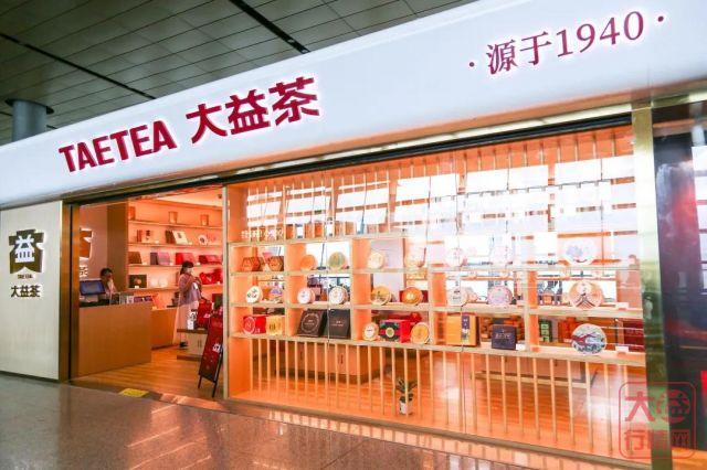 稳步推进的房产税会成为大益茶市的新动力?