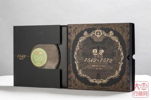 传承经典 交响新篇 | 80周年珍藏纪念礼盒 限量发售