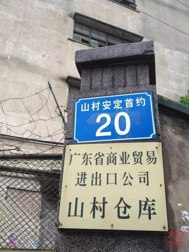 555彩票注册送彩金行情网:为什么历史选择了芳村?