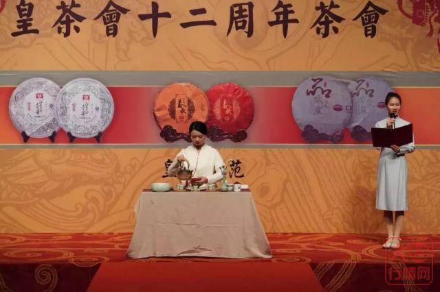 大益茶文化解读系列|NO13·春秋