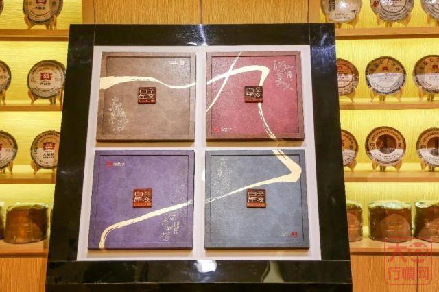 大益茶投资档案——最具文化价值的101辛亥革命百年纪念青饼