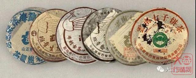 回顾2003 SARS期间诞生的大益茶(上)
