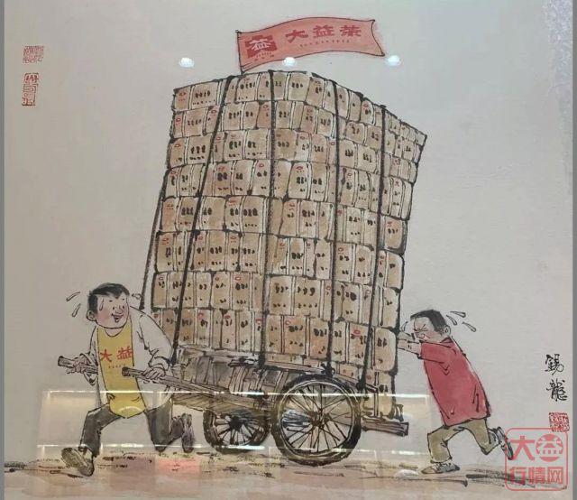 疫情胶着,开市未知?芳村,东莞万江大空头去年底期货爆雷,洞天福地成行情担当,对大益茶巿有何影响?