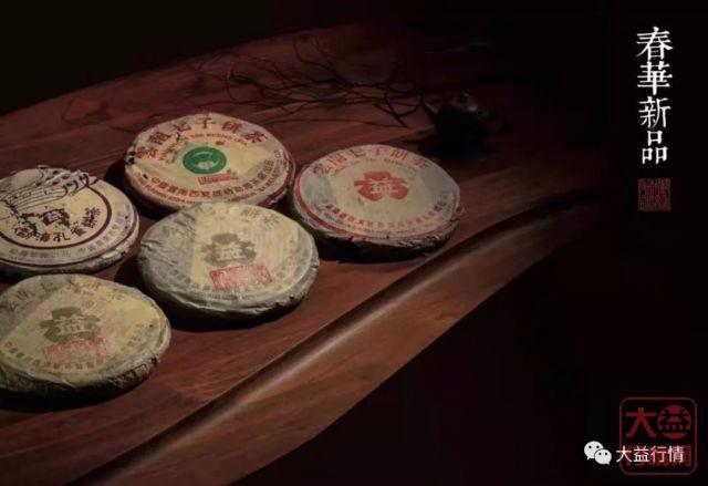 555彩票注册送彩金行情网重磅:沧海多空对战激烈,广州茶博会与仕宏拍卖555彩票注册送彩金老茶,对行情有何影响?