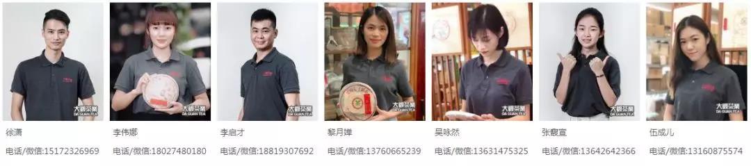 伯乐相马!不一样的大益中期茶2010篇(中)