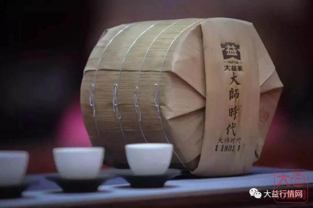 大益茶的情怀——大师时代的文化价值(中)