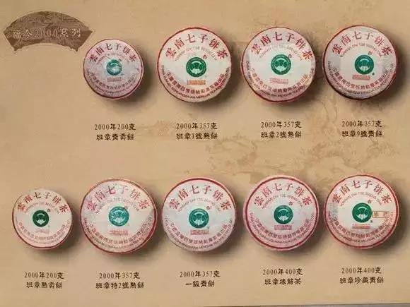 【连载】水煮大益(二十二):为什么06以后无白菜?