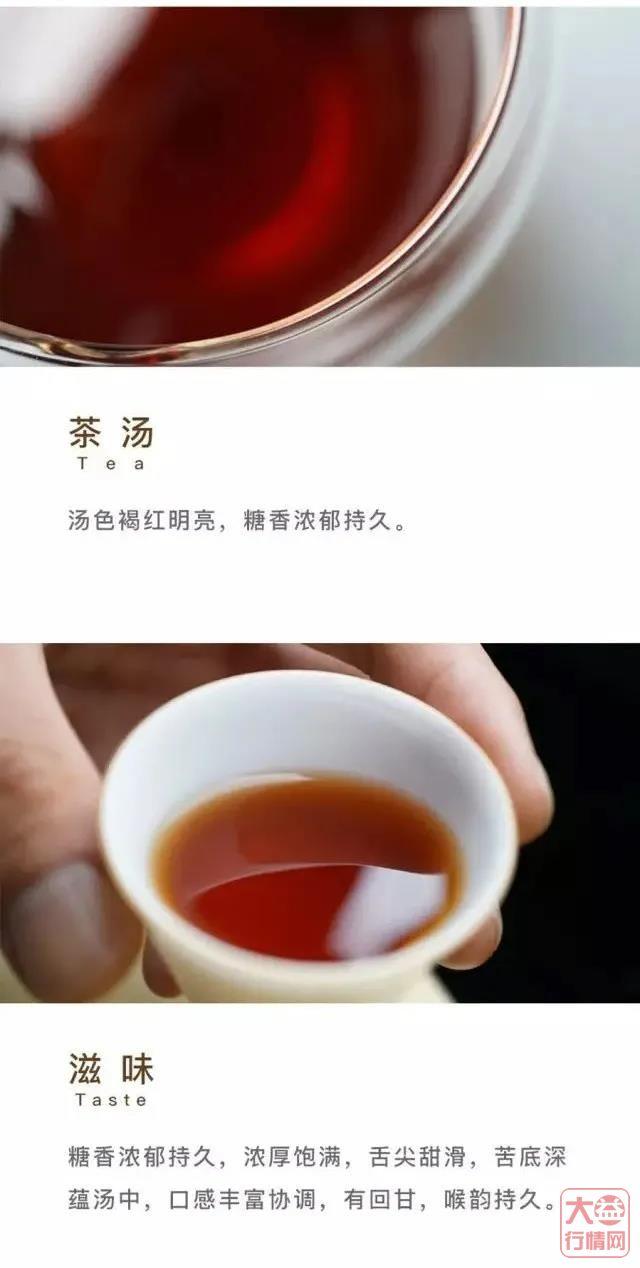 大益茶文化解读系列|NO6·柔侠