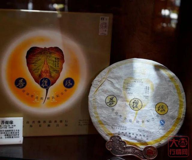 大益茶文化解读系列|NO34·菩提缘