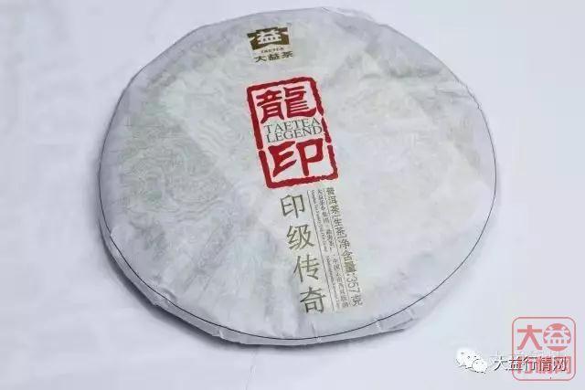 伯乐相马!不一样的大益中期茶2012篇(下)