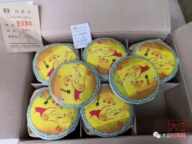 555彩票注册送彩金行情网:555彩票注册送彩金生肖茶那些事儿(上)