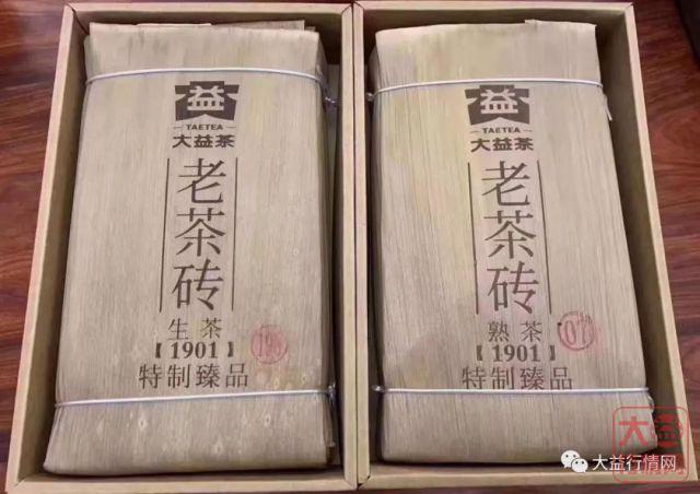 1901555彩票注册送彩金老茶砖套装 为何如此特别