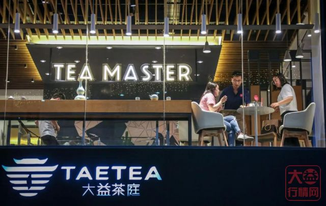 夏天的味道,从大益这7家宝藏茶空间开始
