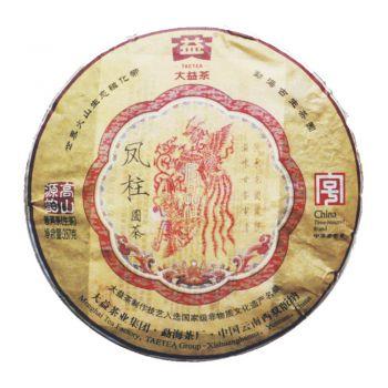 101 凤柱圆茶 普洱茶价格¥8.5万