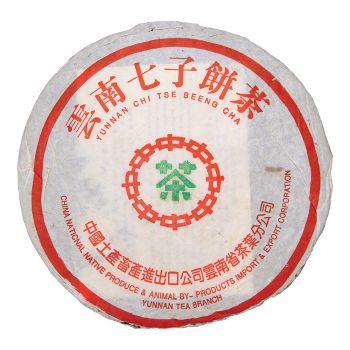 2001年 中茶绿印繁体云7542 普洱茶价格¥39万