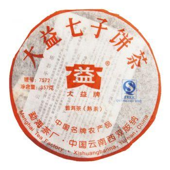 702 7572普洱茶价格¥7550.00