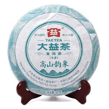 1601 高山韵象(生) 普洱茶价格¥2.6万