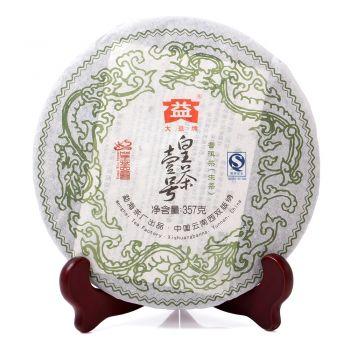 2007年 皇茶一号青饼 普洱茶价格¥44万