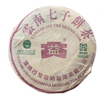 2003年 301 绿色生态普饼357克普洱茶价格¥12万