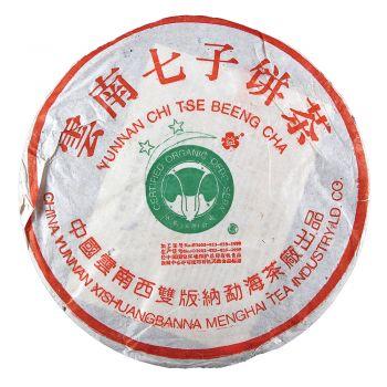 2003年 二星 班章青饼 大白菜普洱茶价格¥720万