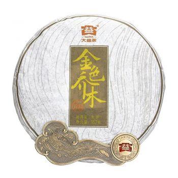 1401 金色乔木 普洱茶价格¥2.5万
