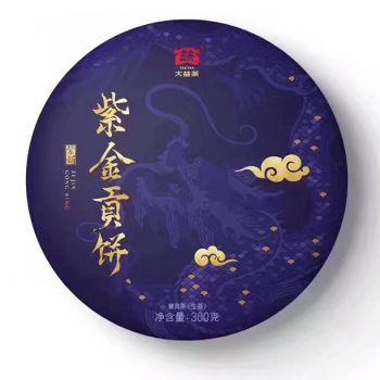 2019年 紫金贡饼普洱茶价格¥4800.00