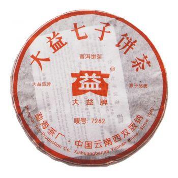 06年 7262 普洱茶价格¥1.6万