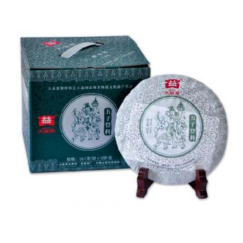 201 五子登科青饼 普洱茶价格¥3.3万