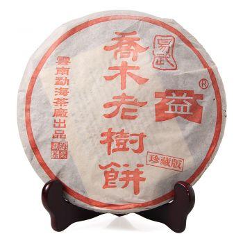 2003年 301 乔木老树青饼400克 普洱茶价格¥70万