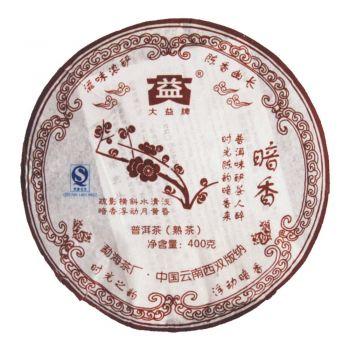 701 暗香熟茶普洱茶价格¥2.5万