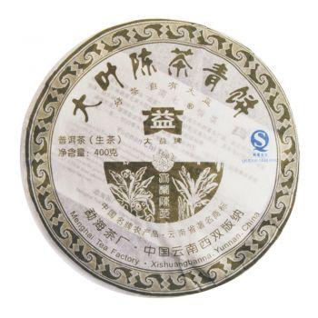 701 大叶陈茶青饼普洱茶价格¥1.1万