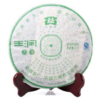 701 玉润天香青饼普洱茶价格¥1.67万