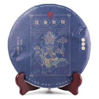 1901 拱金耙银猪饼(散提)生肖饼普洱茶价格¥6050.00