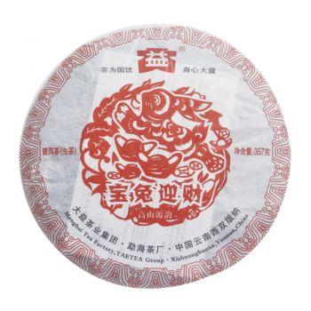 2011年 兔年生肖饼 宝兔迎财普洱茶价格¥1.15万