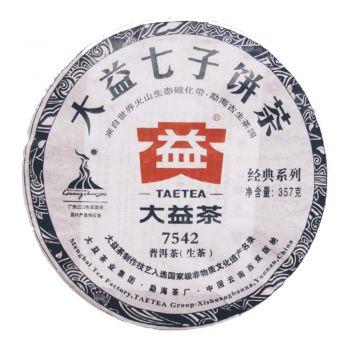 2010年 7542 普洱茶价格¥6100.00