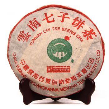 2004年 班章生态青饼 大白菜普洱茶价格¥252万