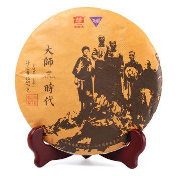 1801 大师时代普洱茶价格¥3.55万