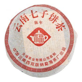 2001年 天福 7262 普洱茶价格¥8.9万