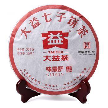 1701 味最酽普饼普洱茶价格¥1750.00