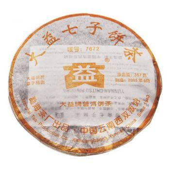 502 7672 普洱茶价格¥2.15万