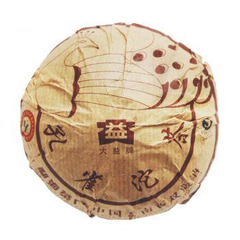 901 孔雀沱茶普洱茶价格¥3.3万