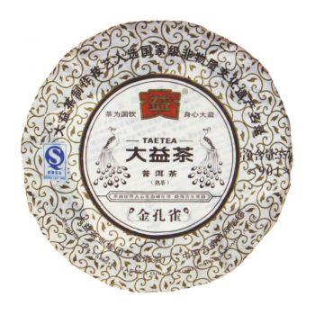901 金孔雀 普洱茶价格¥5500.00
