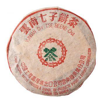 2002年 201 72222 普洱茶价格¥138万