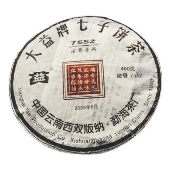 501 7552 普洱茶价格¥4.2万