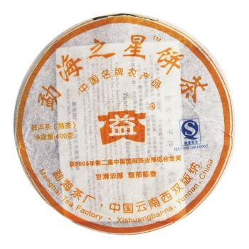 701 勐海之星普洱茶价格¥2.85万
