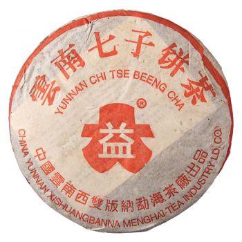 2001年 红555彩票注册送彩金7262 普洱茶价格¥9万