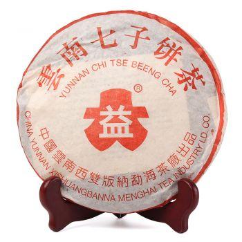 501 7542普洱茶价格¥23.5万