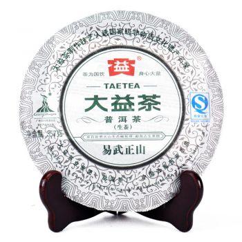 001 易武正山 普洱茶价格¥1.4万
