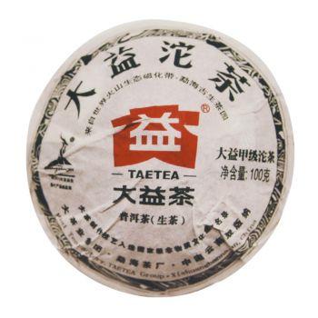 001 甲级沱茶普洱茶价格¥2800.00