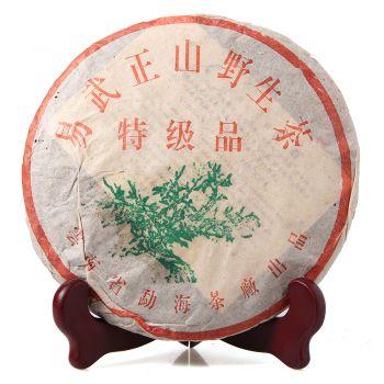 201 易武正山野生茶特级品(灰绳)普洱茶价格¥168万
